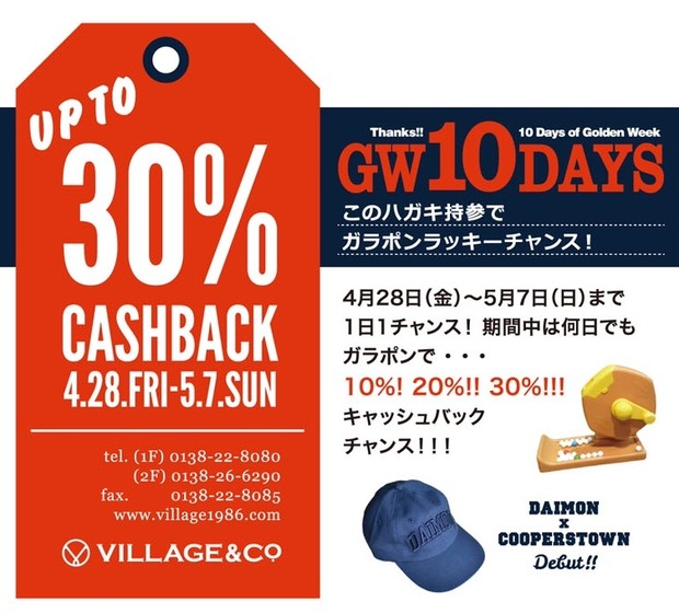 2017_GWDM-thumb-620x560-11455.jpg