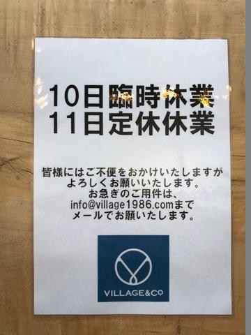 IMG-0150.JPG