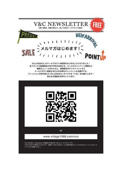 popメルマガ-thumb-400x566-5896.jpg