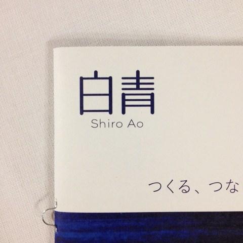 siIMG_1026.JPG