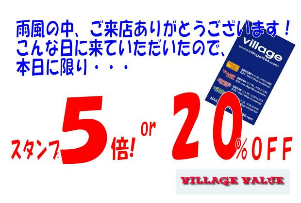 DMポイント5倍_02.jpg