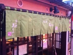 花もめん暖簾(1).JPG
