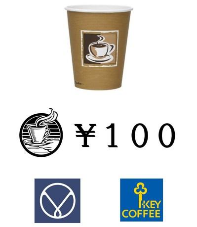 コーヒーPOP.jpg