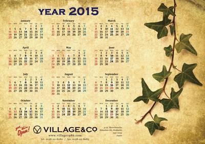 2015_ヴィレッジ_カレンダー.jpg