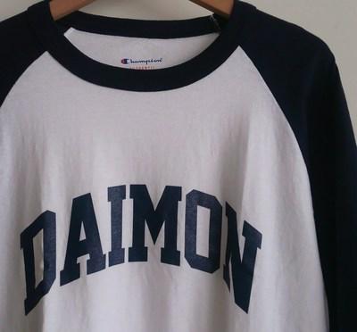 1dmon (2).JPG