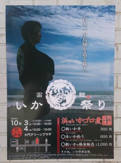 1IMG_20150923_110206 (2).JPG