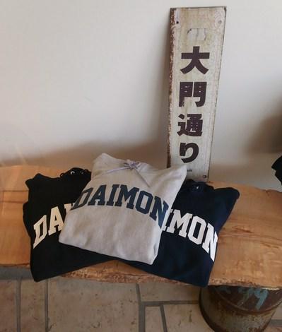 1daimonpo (3).JPG