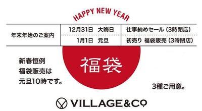 201512_village_dm02 (2).jpg