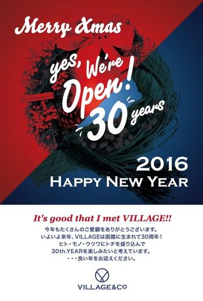 201512_village_dm02.jpg