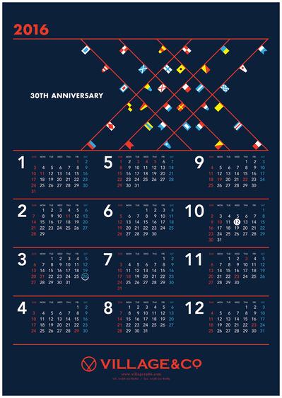 calendar_2016fix.jpg