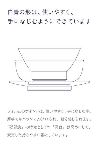 pop_ennosato_setsumeiPOP_FIX - コピー.jpg