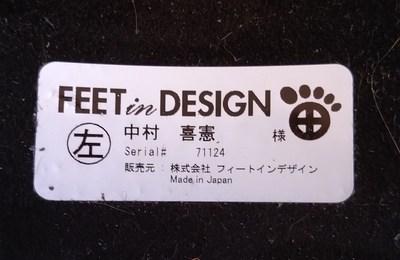 1feetD (5).jpg