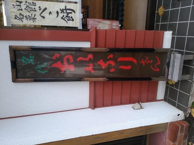 3D3DFBE8-1A71-4270-9681-8A38AEC5A571.jpeg