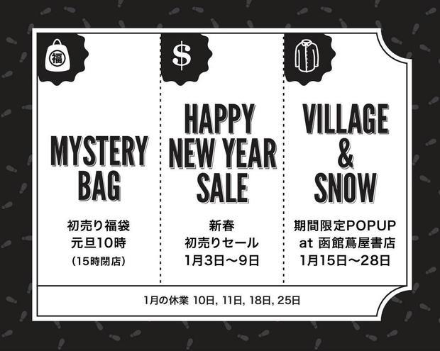 20180101道新広告 - コピー.jpg