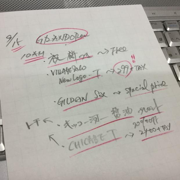 CB822CD1-3869-4F99-A847-7E97BC1F2C91.jpeg