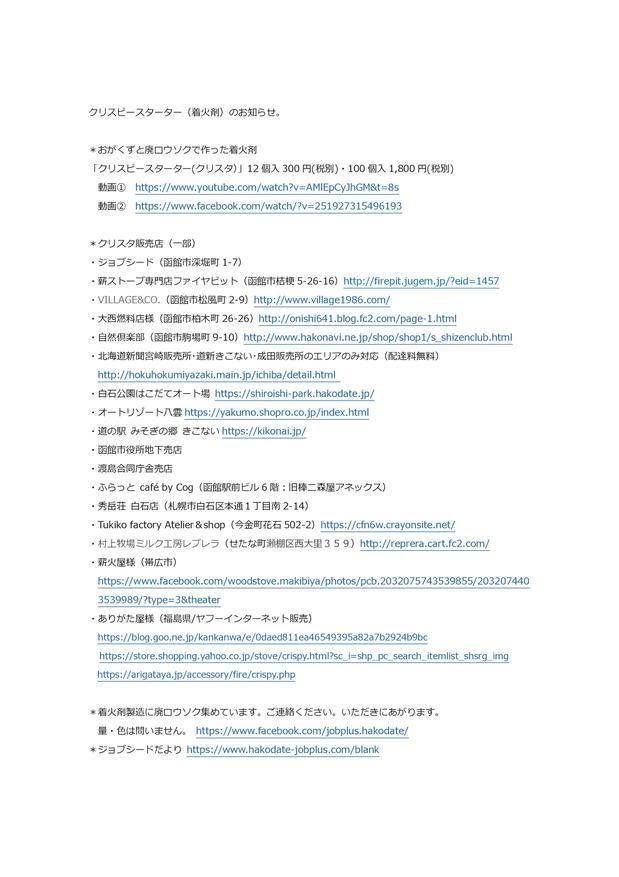 75E1F9A7-8243-4B1F-8DF3-2D0C75C20D9E.jpeg
